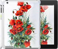 """Чехол на iPad Pro 9.7 Маки """"523u-363"""""""