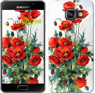 "Чехол на Samsung Galaxy A3 (2016) A310F Маки ""523c-159"""