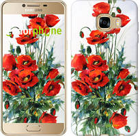 "Чехол на Samsung Galaxy C5 C5000 Маки ""523u-301"""