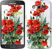 "Чохол на Samsung Galaxy Grand 2 G7102 Маки ""523c-41"""