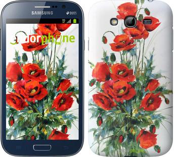 """Чохол на Samsung Galaxy Grand I9082 Маки """"523c-66"""""""