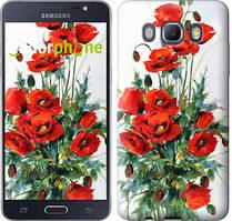 "Чехол на Samsung Galaxy J5 (2016) J510H Маки ""523c-264"""
