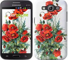 "Чохол на Samsung Galaxy Win i8552 Маки ""523c-51"""