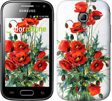 "Чехол на Samsung Galaxy Ace 2 I8160 Маки ""523u-250"""