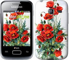 "Чехол на Samsung Galaxy Y Duos S6102 Маки ""523u-251"""