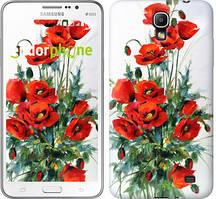 "Чехол на Samsung Galaxy Mega 2 Duos G750 Маки ""523u-327"""