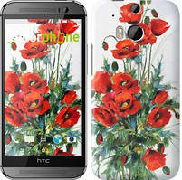 "Чехол на HTC One M8 dual sim Маки ""523c-55"""