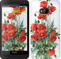 """Чохол на HTC One M7 Маки """"523c-36"""""""