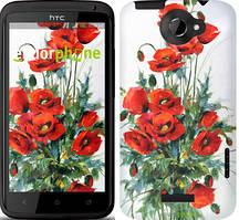 """Чохол HTC One X+ Маки """"523c-69"""""""