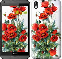 """Чехол на HTC Desire 816 Маки """"523u-169"""""""