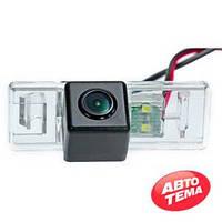 Камера заднего вида FIGHTER CS-HCCD + FM-72 (Citroen/Peugeot)