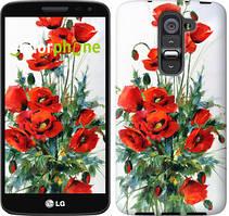 """Чехол на LG G2 mini D618 Маки """"523u-304"""""""