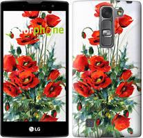 """Чехол на LG G4s H734 Маки """"523c-389"""""""
