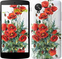 "Чехол на LG X Power K220DS Маки ""523c-398"""