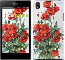 """Чохол на Sony Xperia Z1 C6902 Маки """"523c-38"""""""