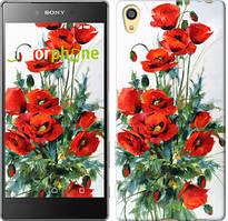 "Чехол на Sony Xperia Z5 Маки ""523u-274"""