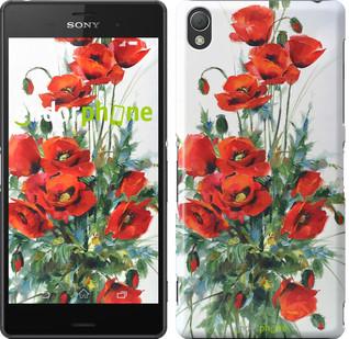 "Чохол на Sony Xperia Z3 D6603 Маки ""523c-58"""