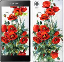 """Чохол на Sony Xperia Z5 Premium Маки """"523u-345"""""""