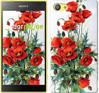 """Чохол на Sony Xperia Z5 Compact E5823 Маки """"523u-322"""""""