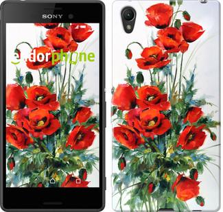 "Чехол на Sony Xperia XA Ultra Dual F3212 Маки ""523c-391"""