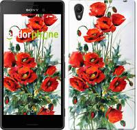 """Чехол на Sony Xperia XA Маки """"523c-399"""""""