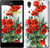 "Чехол на Sony Xperia C4 Маки ""523u-295"""