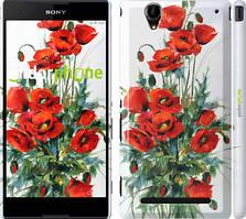 """Чохол на Sony Xperia T2 Ultra Dual D5322 Маки """"523c-92"""""""