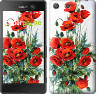 "Чехол на Sony Xperia M5 Маки ""523u-217"""