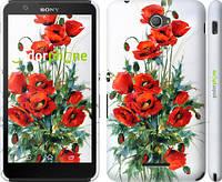 """Чохол на Sony Xperia E4 Dual Маки """"523c-87"""""""