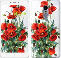 "Чохол на Xiaomi Redmi Note 4 Маки ""523c-352"""