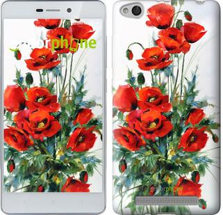 "Чохол на Xiaomi Redmi 3 Маки ""523c-97"""