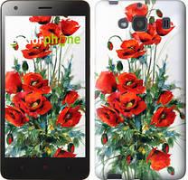 "Чехол на Xiaomi Redmi 2 Маки ""523c-98"""