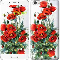 "Чехол на Xiaomi Mi5 Маки ""523c-180"""