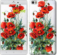 """Чехол на Xiaomi Mi 5s Маки """"523c-395"""""""