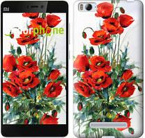 "Чехол на Xiaomi Mi4 Маки ""523u-163"""