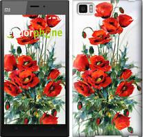 "Чехол на Xiaomi Mi3 Маки ""523u-170"""