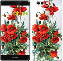 """Чохол на Huawei P9 Plus Маки """"523u-300"""""""