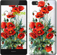 "Чехол на Huawei P8 Max Маки ""523u-371"""