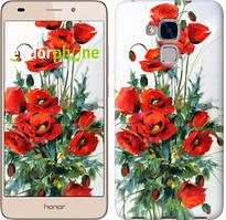 """Чохол на Huawei Honor 5C Маки """"523u-356"""""""