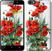 """Чехол на Huawei Honor 4C Маки """"523u-183"""""""