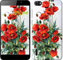 "Чехол на Huawei Honor 6 Маки ""523u-175"""