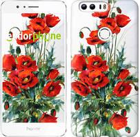 "Чехол на Huawei Honor 8 Маки ""523u-351"""