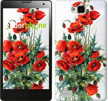 """Чохол на Huawei Y6 Pro Маки """"523u-355"""""""