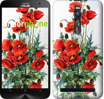 "Чехол на Asus Zenfone 2 ZE551ML Маки ""523c-122"""