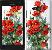 "Чехол на Nokia Lumia 650 Маки ""523c-393"""