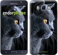 "Чехол на Samsung Galaxy J7 (2016) J710F Красивый кот ""3038c-263"""