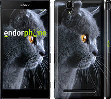 "Чохол на Sony Xperia T2 Ultra Dual D5322 Красивий кіт ""3038c-92"""