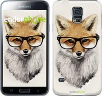 """Чехол на Samsung Galaxy S5 g900h Лис в очках """"2707c-24"""""""