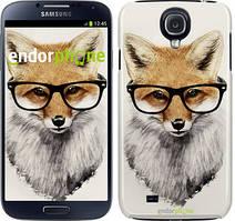 """Чохол на Samsung Galaxy S4 i9500 Лис в окулярах """"2707c-13"""""""