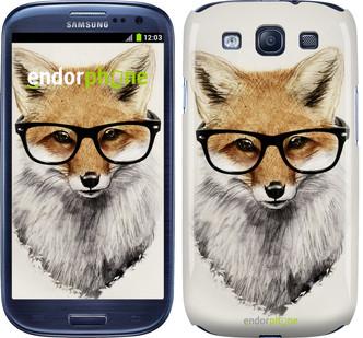 """Чехол на Samsung Galaxy S3 i9300 Лис в очках """"2707c-11"""""""